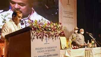 Himanta Biswa Sarma sworn in as new CM of Assam