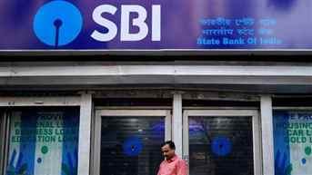 SBI reduces interest rates on fixed deposits by 40 bps