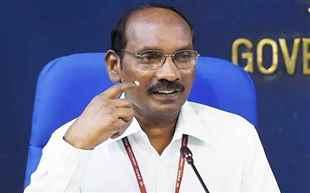 भारत अंतरिक्ष मिशन-गगनयान पर काम कर रहा है:  के०सिवन