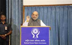 Home Minister Amit Shah describes terrorism as biggest violation of human rights