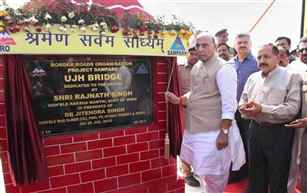 Defence Minister Rajnath Singh inaugurates two bridges in J&K