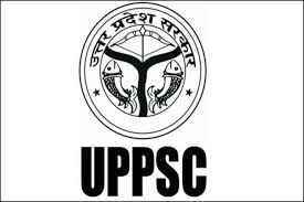 UPPSC PCS Prelims Admit Card 2020 released
