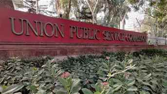 UPSC defers Civil Services Preliminary Examination, 2021; Examination to be held on October 10