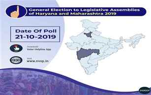 All preparations in place for assembly elections in Maharashtra and Haryana tomorrow