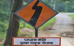 J&K achieves highest road length under PMGSY in 2019