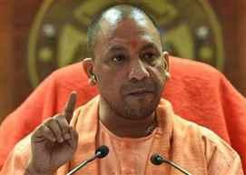 मुख्यमंत्री योगी ने कण्ट्रोल रूम का किया औचक निरीक्षण