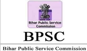 BPSC Combined Mains 2019 Written result announced