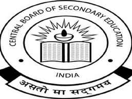 CBSE 12th Compartment Result 2019 declared