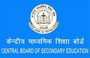CBSE Board 2021: Exam forms for 10th,12th private students out