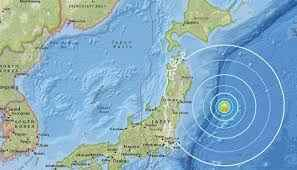 6.1 magnitude earthquake hits East Taiwan