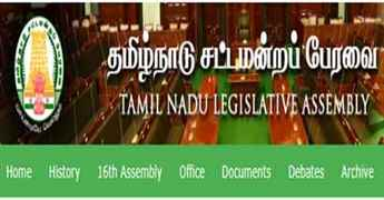 16th Legislative Assembly of Tamil Nadu begins; newly elected MLAs take oath