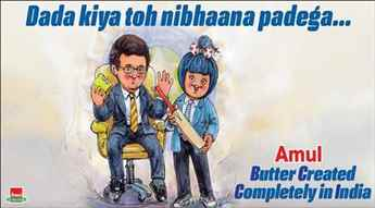 Amul wins hearts with cartoon on BCCI president-elect Ganguly