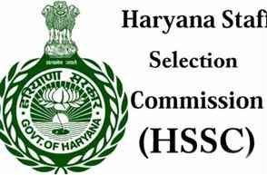 Haryana HSSC Clerk Admit Card released