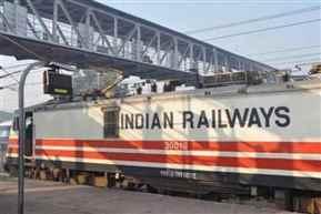 पश्चिम रेलवे ने तीन विशेष पार्सल एक्सप्रेस ट्रेन चलाने की घोषणा की