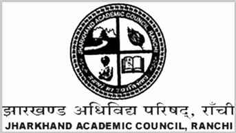 JAC Jharkhand board 8th result 2020 declared