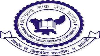 JPSC Civil Judge PT result 2019 announced, Check your names now!