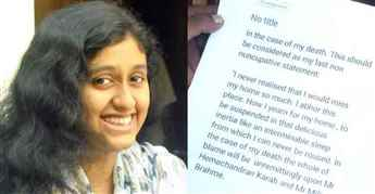 HRD Ministry seeks report fromIIT-Madras over student suicide