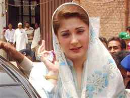 Pak Election Commission admits petition challenging Maryam's PML-N VP appointment
