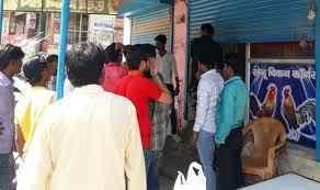 meat-shops-shutdown-in-gurgaon-22-09-17