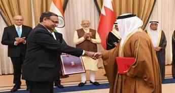 India, Bahrain agree to enhance cooperation in field of security & counter-terrorism
