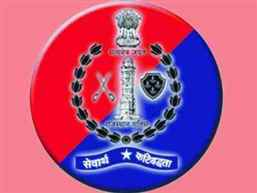 Rajasthan police constable 2019 notification released