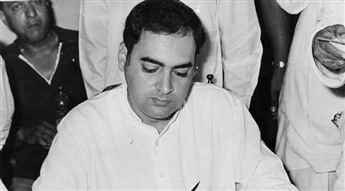 Nation pays homage to former PM Rajiv Gandhi on 75th birth anniversary