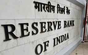 RBI divests its entire stake in NABARD and NHB