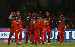 IPL: RCB register 17-run win over KXIP