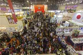 38th Sharjah International Book Fair to be organized from 30th Oct to 9th of November