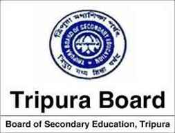 TBSE 10th result in 2020 declared