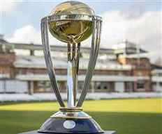ICC Cricket World Cup: Bangladesh to take on Afghanistan at Southampton