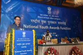 Twenty persons conferred with National Youth Award on International Youth day